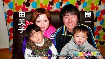 7a51cda1 Harde prøvelser for store og små Ayura besto prøvene og er lykkelig  gjenforent med familien sin. Skjermdump fra TV-showet «Mitt første ærend».